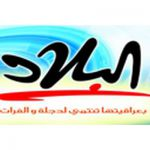 listen_radio.php?radio_station_name=1296-radio-al-bilad