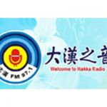 listen_radio.php?radio_station_name=2783-