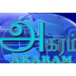 listen_radio.php?radio_station_name=860-abc-tamil